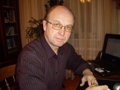 Дидрих Валерий Евгеньевич