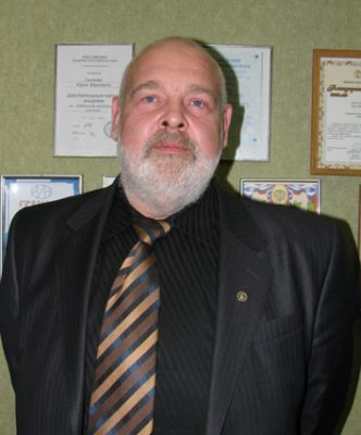 Громов Юрий Юрьевич